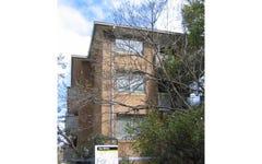 5/233 Alison Rd, Randwick NSW