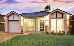 84 Phoenix Avenue, Stanhope Gardens NSW
