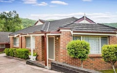 1/84 Brokers Road, Balgownie NSW