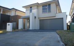 8 (Lot 3) Hazelwood Avenue, Marsden Park NSW
