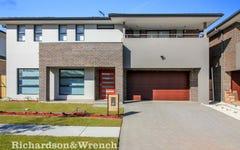 2. Landon Street, Schofields NSW