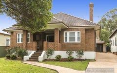 7 Buruda Street, Mayfield West NSW