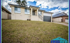 82 Constitution Drive, Cameron Park NSW