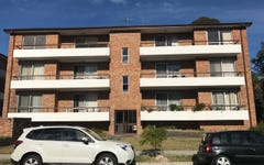 22/44-48 Rutland Street, Allawah NSW