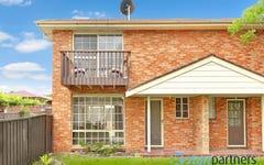 12A Cinnabar Street, Eagle Vale NSW