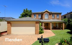 31 Pinehurst Ave, Rouse Hill NSW
