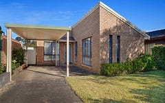 5 Dalkeith Pl, St Helens Park NSW