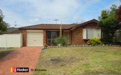 5 Elliot Place, St Helens Park NSW
