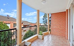 U/56 Cook ST, Randwick NSW