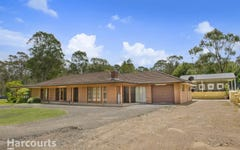 2 ST JAMES ROAD, Varroville NSW