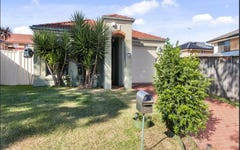 10 Gould St, West Hoxton NSW