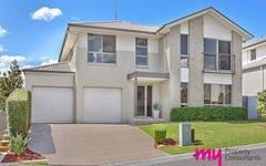 8 Mindona Street, Leumeah NSW