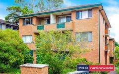 7/43-45 Cobar Street, Dulwich Hill NSW