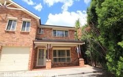 39B Kimberley Court, Bella Vista NSW