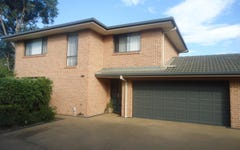 12/16-18 TOORAK COURT, Port Macquarie NSW