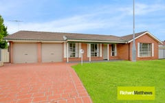 63 Epping Forest Drive, Kearns NSW