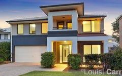 75 Phoenix Avenue, Beaumont Hills NSW