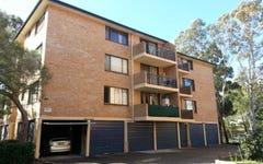 47/7 Griffiths Street, Blacktown NSW