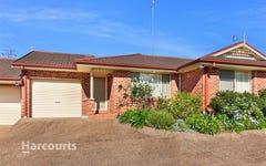 2/1 Gilba Road, Koonawarra NSW