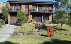 17 Bowaga Avenue, Blaxland NSW