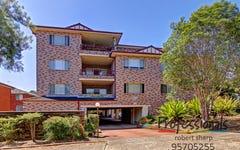 1/59-61 Graham Road, Narwee NSW