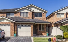 33A Norfolk Place, North Richmond NSW