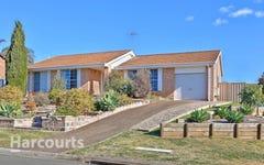 18 DIAMONTINA AVENUE, Kearns NSW