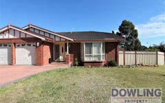 59 Willai Way, Maryland NSW