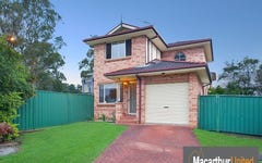 3/1 Wickfield, Ambarvale NSW