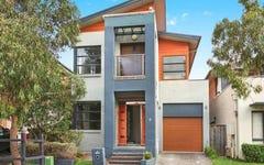 8 Cummings Avenue, Pemulwuy NSW