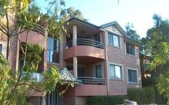2/17-19 Boundary Street, Parramatta NSW