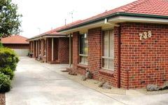 2/738 East Street, East Albury NSW