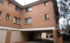 1 st floor/10-12 Kitchener Avenue, Regents Park NSW