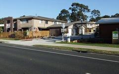 18/112 Chelmsford Drive, Metford NSW