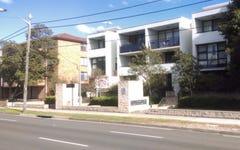 17-19 Alison Road, Kensington NSW