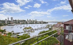 19/530 New South Head Road, Double Bay NSW