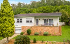 243 Wyrallah Road, East Lismore NSW