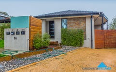 1/14 Bindel Place, Aranda ACT