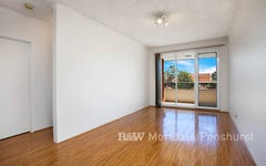 7/7 George Street, Mortdale NSW