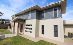 1 Freesia Court, Gumdale QLD