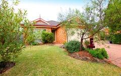 12 Corryton Court, Wattle Grove NSW