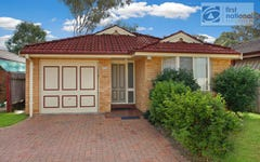 Address available on request, Kings Park NSW