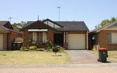 30 Daintree Drive, Wattle Grove NSW