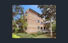 8/39-43 High Street, Harris Park NSW