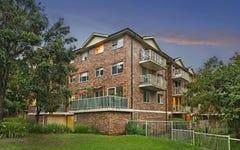 1/2-8 Bailey Street, Westmead NSW
