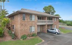 2/6 Cupania Court, Tweed Heads West NSW