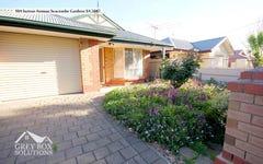 10A Sutton Avenue, Seacombe Gardens SA