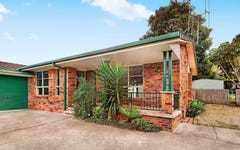 2/27 Peppermint Crescent, Wauchope NSW