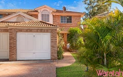 7 Yantara Place, Woodcroft NSW