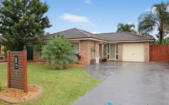 4 Goldmark Crescent, Cranebrook NSW